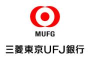 ビーチ,マリン,ファッション,アクセサリー,三菱東京UFJ銀行